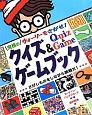 ウォーリーをさがせ!究極のクイズ&ゲームブック Quiz & Game さがしものをしながら挑戦だ!