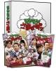 モヤモヤさまぁ〜ず2 DVD-BOX(VOL.20、VOL.21)