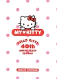 MY LOVE KITTY HELLO KITTY 40th ANNIVERSARY EDITION ARIGATO EVERYONE!