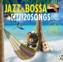 カフェで流れるJAZZ&BOSSA THE BEST HITS COLLECTION