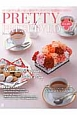 PRETTY PRESERVED 2014春号 特集:The bouquet for premier Mother Day (38)
