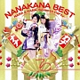 BEST NANA & KANA-Seventh Party-(ナナカナ盤)(DVD付)