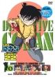 名探偵コナン PART22 Vol.5