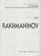 ラフマニノフ前奏曲集 Op.3-2,Op.23,Op.32