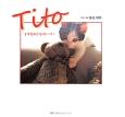 Tito 4年をめぐるストーリー