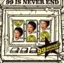 99は終わらない(DVD付)