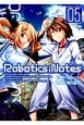 Robotics;Notes (5)