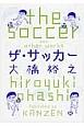ザ・サッカー and other works
