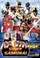 パワーレンジャー SUPER SAMURAI VOL.5