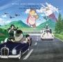 TVアニメ『ウィッチクラフトワークス』オリジナルサウンドトラック