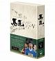 馬医 DVD BOX 5