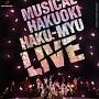 ミュージカル『薄桜鬼』HAKU-MYU LIVE