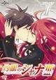 灼眼のシャナIII-FINAL- DVD-SET 2