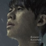 Half Moon feat.鈴木雅之(A)(DVD付)