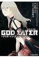 GOD EATER〜アリサ・イン・アンダーワールド〜