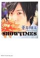 SHOWTIMES 蒼井翔太 1stパーソナルブック