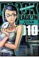 BLACK LAGOON(10)