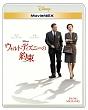 ウォルト・ディズニーの約束 MovieNEX(Blu-ray&DVD)