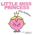 LITTLE MISS PRINCESS プリンセスちゃん MR.MEN LITTLE MISS6