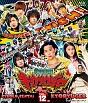 スーパー戦隊シリーズ 獣電戦隊キョウリュウジャー VOL.12
