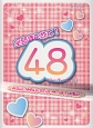 全部まとめて!48~AKB48・NMB48・SKE48・HKT48・乃木坂48~
