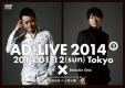 アドリブ(AD-LIVE)2014 ~第2巻~