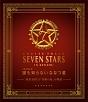 誰も知らない ななつ星~密着500日 「奇跡の旅」の物語~ JR九州公式ブルーレイ+DVDセット