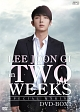 イ・ジュンギ in TWO WEEKS<スペシャル・メイキング>DVD-BOX1