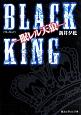 BLACK KING-眠レル天狼-