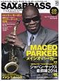 サックス&ブラス・マガジン 2014SUMMER CD付 (31)