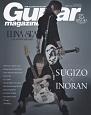 LUNA SEA 25th Anniversary SUGIZO/INORAN Guitar Magazine Special Edition
