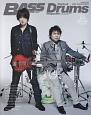 LUNA SEA 25th Anniversary J/真矢 Bass Magazine/Rhythm & Drums Magazine Special Edition
