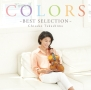 COLORS~Best Selection~(通常盤)