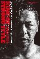 中邑真輔自伝 KING OF STRONG STYLE 1980-2004 新日本プロレスブックス
