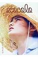 ecocolo 2014Spring&Summer ブラウン・ライフ (67)