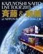 """LIVE TOUR 2013-2014 """"斉藤&和義"""" at 日本武道館 2014.2.16(通常盤)"""