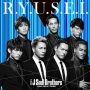 R.Y.U.S.E.I.(DVD付)