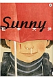 Sunny (5)