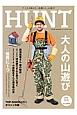 HUNT 2014SUMMER 大人の山遊び (4)