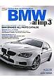 BMW×af imp. (3)