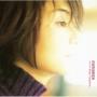 EVER GREEN MIDORI KARASHIMA BEST ALBUM
