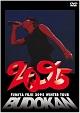2095 WINNTER TOUR IN BUDOKAN