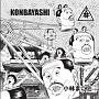 KONBAYASHI 1