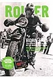 ROLLER magazine BORN-FREE6 (11)