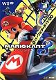 マリオカート8 パーフェクトガイド∞ Wii U