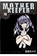 MOTHER KEEPER(10)