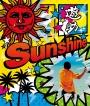 Sunshine/メガV(メガボルト)(A)(DVD付)