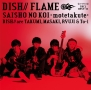 サイショの恋〜モテたくて〜/FLAME(B)(DVD付)