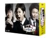 裁判長っ!おなか空きました! DVD-BOX 上巻