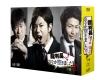 裁判長っ!おなか空きました! DVD-BOX 下巻